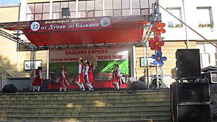 Фолклорен фестивал '' От Дунав до Балкана '' (Сезон XII - 2019 г.) 147
