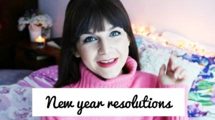 Новогодишни Промени | New Years Resolutions