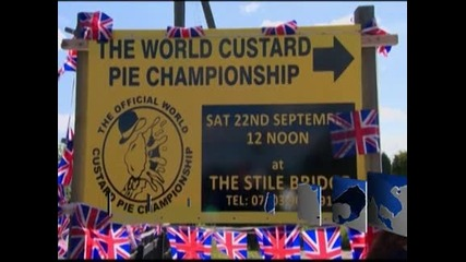 Световен шампионат по бой с пай се проведе във Великобритания