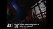 [ Bg Sub ] Iljimae - Епизод 12 - 3/3