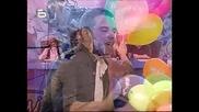 Music Idol 2 - Дарина Цветанова И Гаврата С Нея