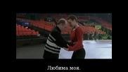 Ронин (1998) - Бг Суб (2/4)