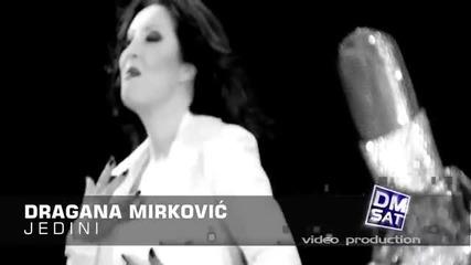 Dragana Mirkovic - Jedini __ Official Video __ Hd
