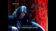 Пелагея и Дарья Мороз - Ой, Да Не Вечер ( H Q ) Lyrics