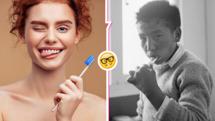 Как в миналото хората са си миели зъбите – ще се смаете!