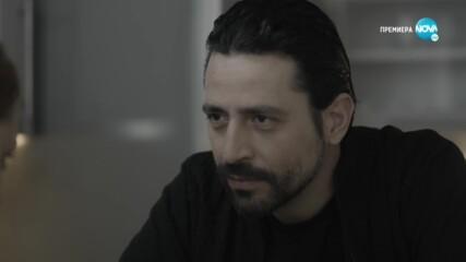 Братя - Сезон 3, Епизод 16