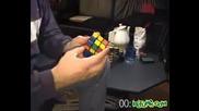 Kubcheto Na Rubik