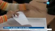 Предсрочните парламентарни избори ще струват 30 милиона лева