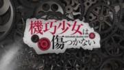 [sogood_] Machine-doll wa Kizutsukanai - Anicca [bg-sub]