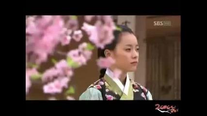 (박효신) Park Hyo Shin - Flowers Letter (OST lljimae)