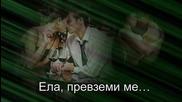 Мъжете не плачат - 2