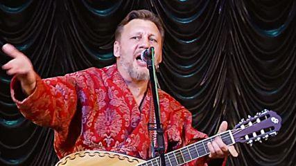 К Бате - Николай Емелин пее с публиката