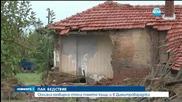 Скъсана язовирна стена потопи десетки домове край Димитровград - Новните на Нова