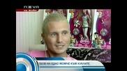 Най - голямата колекция от кукли Барби в Станция Нова