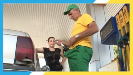 Изпращели ненормалници мият стъкла с бензин и зареждат колите си с кой знае какво !
