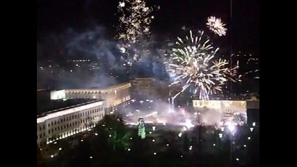 New Year in Sofia