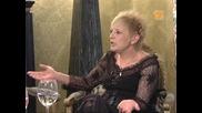 Панаир на суетата с Албена Вулева - епизод 12 част 3 / 19.06.
