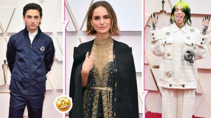 Ако имаше Оскари за най-странни дрехи, тази година биха отишли при тези звезди!
