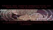 Maka X Soul [fic] Impossible Love Episode 7