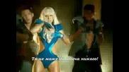 Lady Gaga - Poker Face (bg Subs) (HQ)