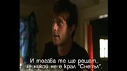 Roswell S03e02