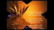 Любовни стихчета 3та част