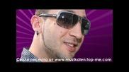 Iliqn - Io io - Yo yo Cd Rip + Link Илиян - Йо йо Сд Рип + Линк