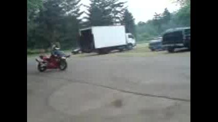 Трикове С Мотор