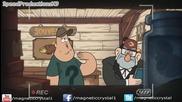 Gravity Falls - Stan's Tattoo