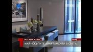 Най–скъпите апартаменти в света - 140 милиона паунда