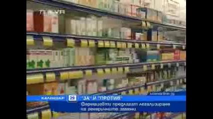 България е на 1 - во място по аптеки в Ес