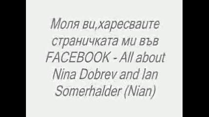 Моля,харесаuте странuчката мu във Facebook !!!