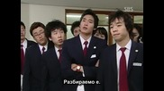 [ Bg Sub ] Hello My Teacher - Епизод 10 - 2/3