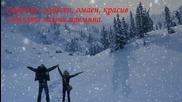 Нашата пътека - El_ ✫ /видеото е създадено съвместно с kriskat07/ ✫