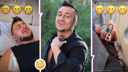 Константин притесни феновете със снимки от болница, какво е състоянието му
