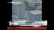 Япония подобрява критериите за безопасност на ядрените си централи