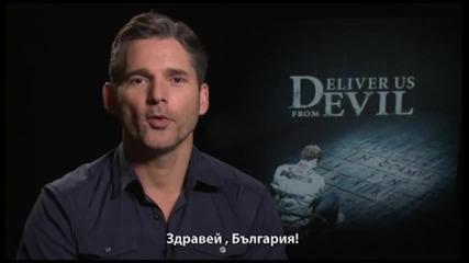 """Трейлър на филма """"Избави ни от злото"""""""