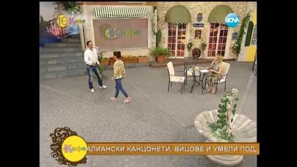 Милко Калайджиев и Елена на гости на Гала - На кафе (27.03.2014г.)