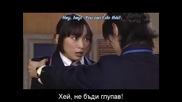 Samurai High School - Епизод 2 1/2 - Бг Суб - Високо Качество