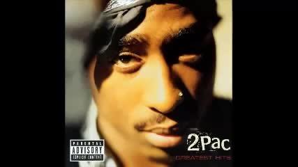 2pac - Toss it Up