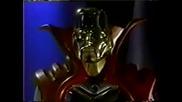 Masked Rider/ Маскирания пришълец - еп. 29