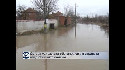 Остава усложнена обстановката в страната след обилните валежи