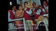 Старинната Монета С Манфред Круг И Лиана Антонова 1965 Бг Аудио Целият Филм Tv Rip Бнт 1