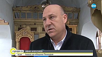 Търсят се средства за ремонт на манастира в Поморие