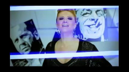 Ваня - Рекламация