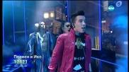 Иво и Пламен - песен на английски език - X Factor Live (02.02.2015)