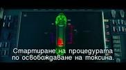 Teenage Mutant Ninja Turtles / Костенурките нинджа (2014) | [ Част 3 ] - Бг Субтитри