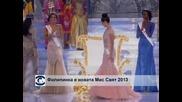Филипинка е Мис Свят