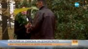 СМИСЪЛЪТ НА ДОНОРСТВОТО: Мъж срещна майката на своята спасителка
