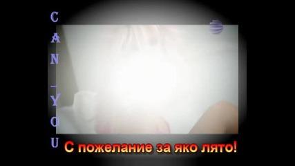 Hot! Андреа - Te Amo (rihanna) Лятото Идва...